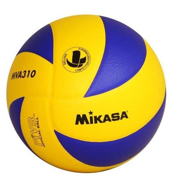 Piłka do siatkówki Mikasa MVA 310