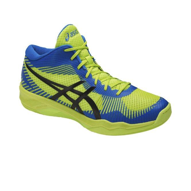 Buty do siatkówki Asics Gel Volley Elite FF MT (B700N - 7743)