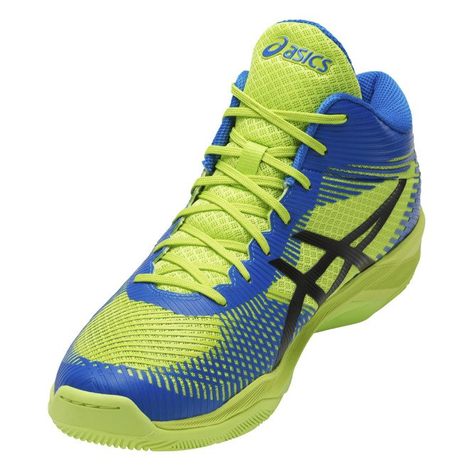 Buty do siatkówki Asics Gel Volley Elite FF MT (B700N - 7743)